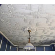 50x50 Çizgi Tavan Kaplama
